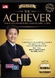 THE ACHIEVER : Semua Pencapaian Sukses Anda Berawal di Sini (new edition) + CD