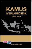 Kamus Bahasa Indonesia Edisi Baru (Hard Cover)