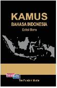 Kamus Bahasa Indonesia Edisi Baru (Soft Cover)