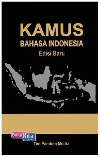 Cover Buku Kamus Bahasa Indonesia Edisi Baru (Soft Cover)