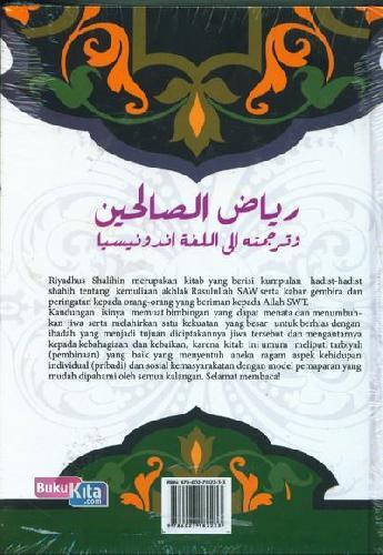 Cover Belakang Buku Riyadhus Shalihin Terjemahan Bahasa Indonesia Jilid 2