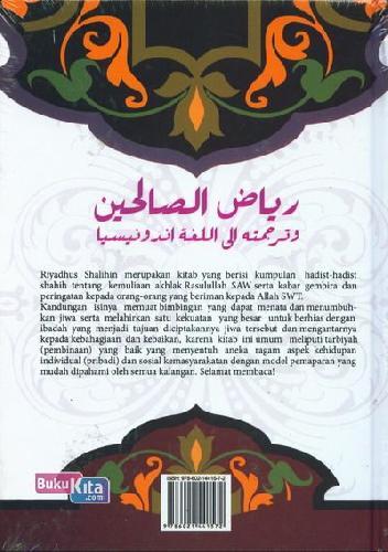 Cover Belakang Buku Riyadhus Shalihin Terjemahan Bahasa Indonesia Jilid 1