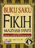 Buku Saku Fikih Mazhab Syafii