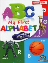 ABC - My First Alphabet