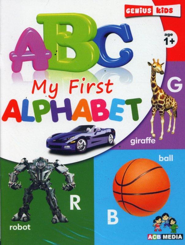 Cover Buku ABC - My First Alphabet