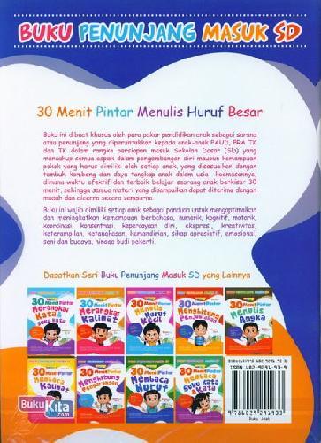 Cover Belakang Buku 30 Menit Pintar Menulis Huruf Besar : Buku Penunjang Masuk SD