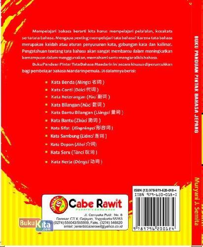 Cover Belakang Buku Buku Panduan Tata Bahasa Mandarin