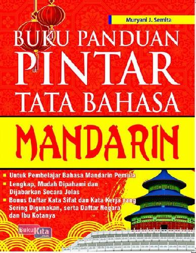 Cover Buku Buku Panduan Tata Bahasa Mandarin