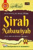 Sirah Nabawiyah : AR-RAHIQ AL-MAKHTUM