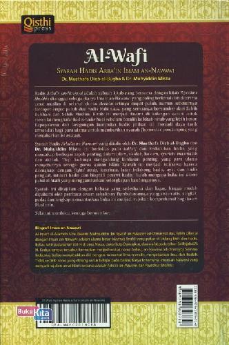Cover Belakang Buku Al Wafi Syarah Hadis Arbain Imam An Nawawi
