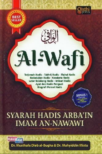 Cover Buku Al Wafi Syarah Hadis Arbain Imam An Nawawi