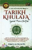 Tarikh Khulafa : Sejarah Para Khalifah
