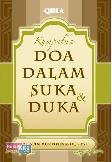 Kumpulan Doa Dalam Suka & Duka (Ramadhan_2017)