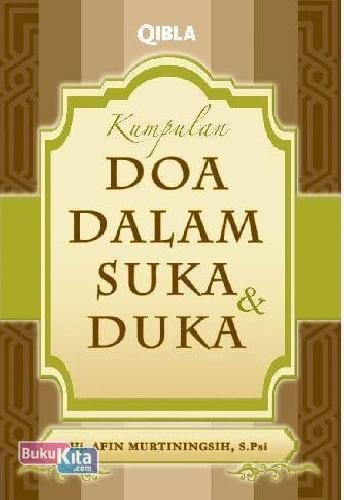 Cover Buku Kumpulan Doa Dalam Suka & Duka (Ramadhan_2017) (Disc 50%)