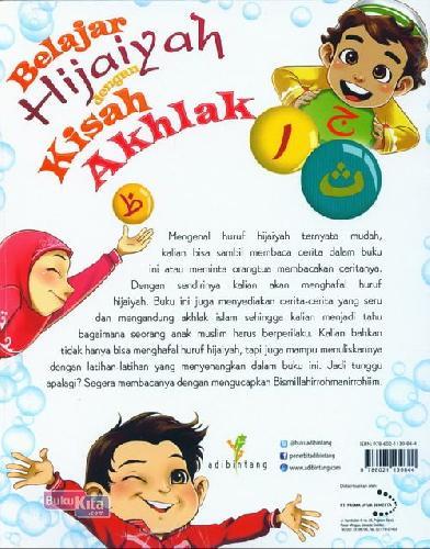 Cover Belakang Buku Belajar Hijaiyah Dengan Kisah Akhlak