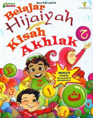 Cover Buku Belajar Hijaiyah Dengan Kisah Akhlak