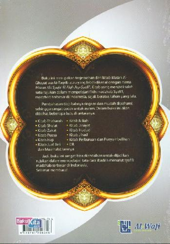 Cover Belakang Buku Matan Fikih Madzhab Syafii
