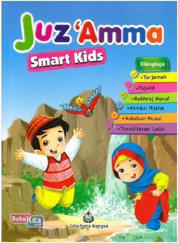 Cover Buku Juz Amma Smart Kids