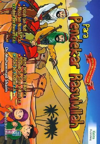 Cover Buku Seri Pahlawan Islam : Para Pendekar Rasulullah 2