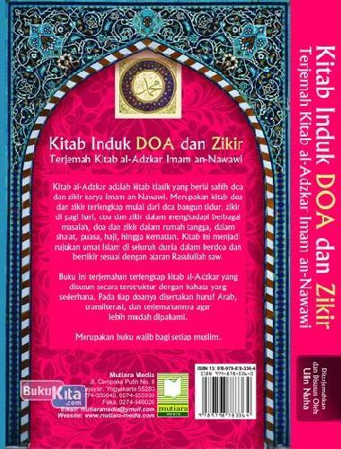 Cover Belakang Buku Kitab Induk Doa & Zikir Terjemah Kitab Al Adzkar