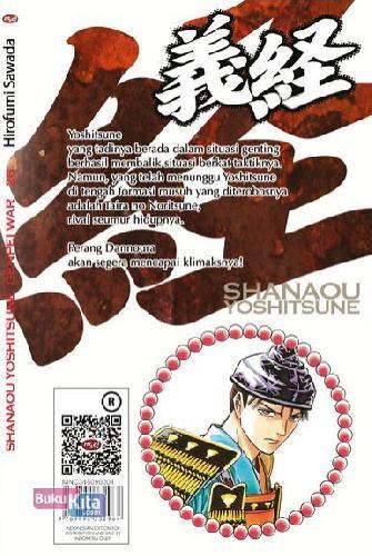 Cover Belakang Buku Shanaou Yoshitsune Genpei War 26