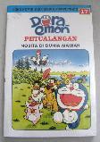 Doraemon Petualangan 17 - Nobita Di Dunia Mainan