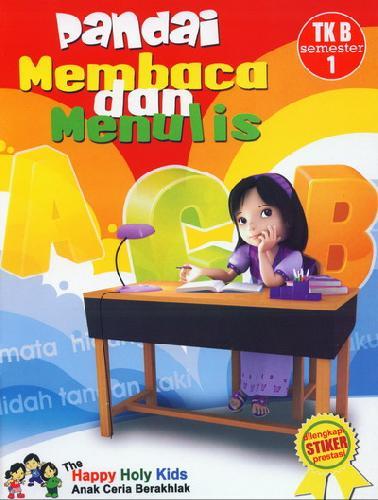 Cover Buku Pandai Membaca dan Menulis TK B semester 1