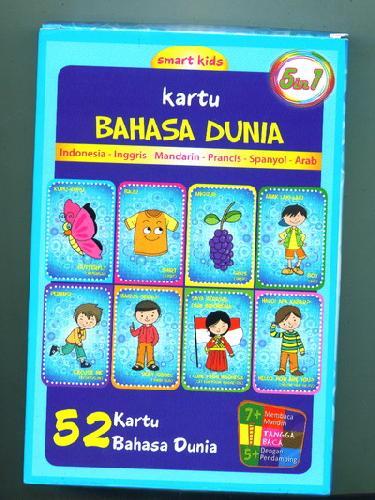 Cover Buku Kartu Bahasa Dunia