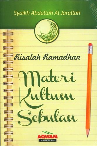 Cover Buku Risalah Ramadhan - Materi Kultum Sebulan