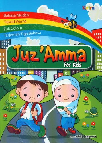 Cover Buku Juz Amma For Kids Untuk Sd/Mi & Smp/Mts