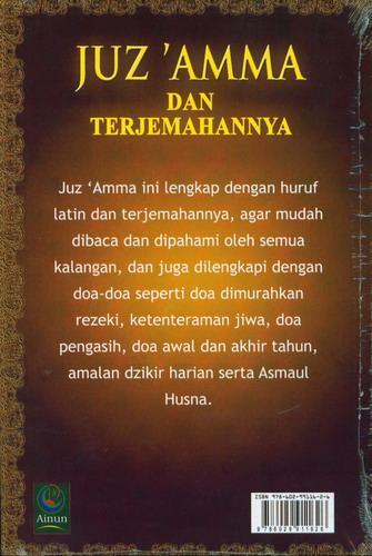 Cover Belakang Buku Juz Amma dan Terjemahannya