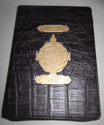 Cover Buku Al-Muhaimin : Al-quran Terjemah 2 Warna kecil Res