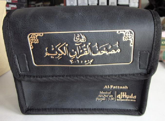 Cover Buku Al-Fattaah Mushaf Al-Huda Per Juz 1-30