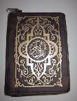 Al-Mughni Mushaf Al-Quran Kecil 2 Warna Res
