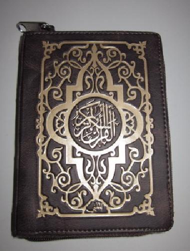 Cover Buku Al-Mughni Mushaf Al-Quran Kecil 2 Warna Res