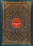 Mushaf Al-Quran 2 Warna Terjemah Besar Hard Cover