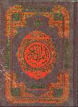 Al-Khaalik Al_Quran Terjemah 2 Warna Sedang Hard Cover