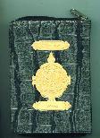 AL-Aziis : Mushaf Al-Quran 2 Warna Kecil Res