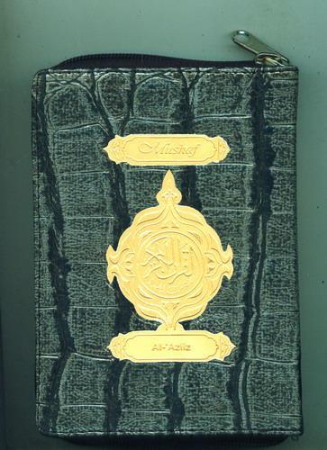 Cover Buku AL-Aziis : Mushaf Al-Quran 2 Warna Kecil Res