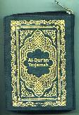Al-Ghani : Mushaf Al-Quran Terjemah Kecil Res