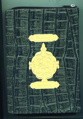 Cover Buku Al Mukmin : Mushaf 2 warna sedang Res
