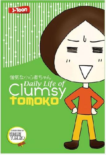 Cover Buku Daily Life of Clumsy Tomoko (bk)