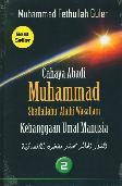 Cahaya Abadi Muhammad Saw. 2