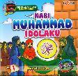 Seri Belajar Islam Sejak Usia Dini 1 : Nabi Muhammad Idolaku (   Retur )