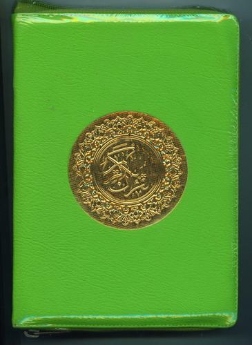 Cover Buku Al-Quran dan Terjemahan Hijau Besar Sahifa Dilengkapi Tajwid Warna