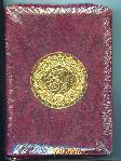 Al-Quran dan Terjemahan Merah Mahuum Besar Sahifa Dilengkapi Tajwid Warna