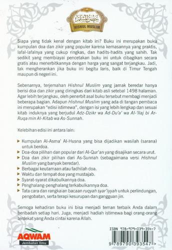 Cover Belakang Buku Hisnul Muslim ( Doa Zikir dan Ruqyah )