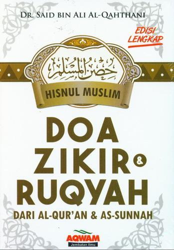 Cover Buku Hisnul Muslim ( Doa Zikir dan Ruqyah )