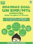 Brankas Soal UN SMP/MTS Matematika Edisi 10 Tahun