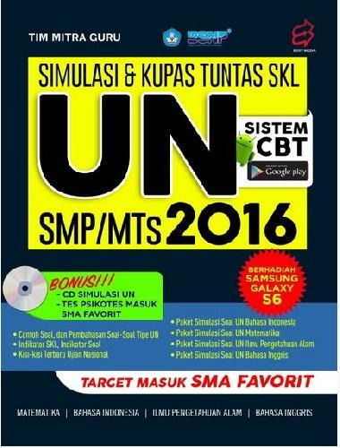 Cover Buku Simulasi dan Kupas Tuntas SKL UN SMP/MTs 2016